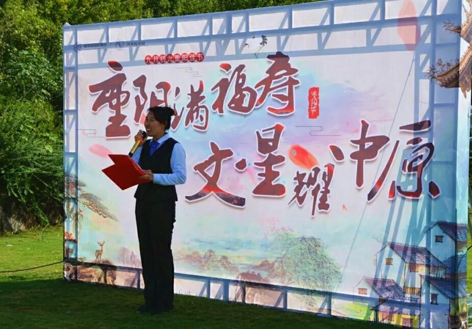 河南福寿园重阳节活动